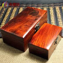 老挝大红酸枝素面加厚首饰盒子 特大be14大 中dx规格 红木盒子