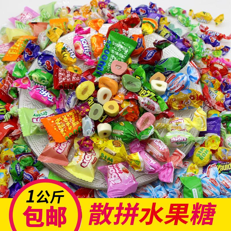 2斤装俄罗斯进口水果夹心软糖硬糖混合装礼包糖果喜糖年货包邮