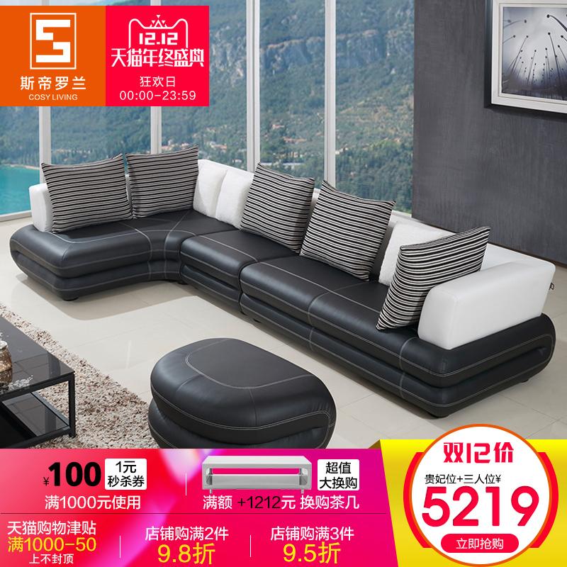 斯帝罗兰 皮沙发贵妃L型皮布沙发 黑白时尚客厅组合转角沙发