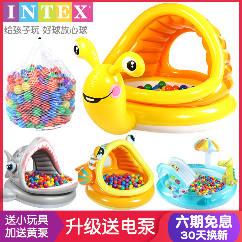 INTEX儿童家用室内海洋球池围栏婴儿宝宝鲨鱼游泳池充气洗澡戏水