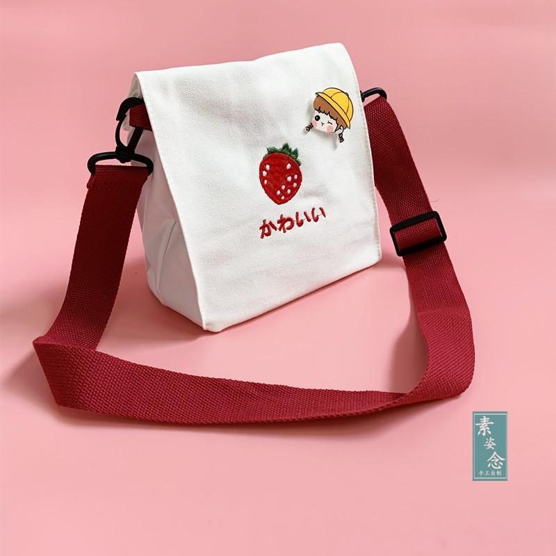 韩国ins可爱草莓帆布斜挎包日系小挎包原宿少女chic软妹单肩布包