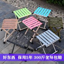 折叠凳子便携款at4马扎户外75钓鱼椅子(小)板凳家用(小)凳子