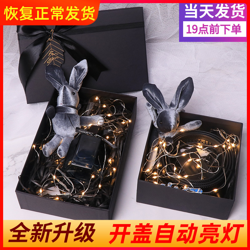 ins情人节520生日礼物盒装口红衣服包装盒黑色高档礼盒大号礼品盒
