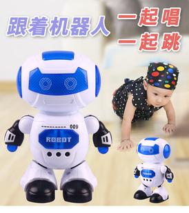 多功能智能机器人儿童早教讲故事