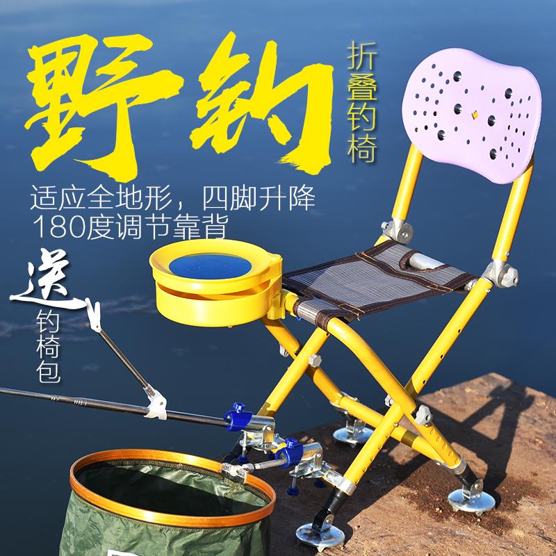 折叠椅超轻便携钓鱼椅加厚铝合金加长腿升降脚野钓全套全地形钓椅