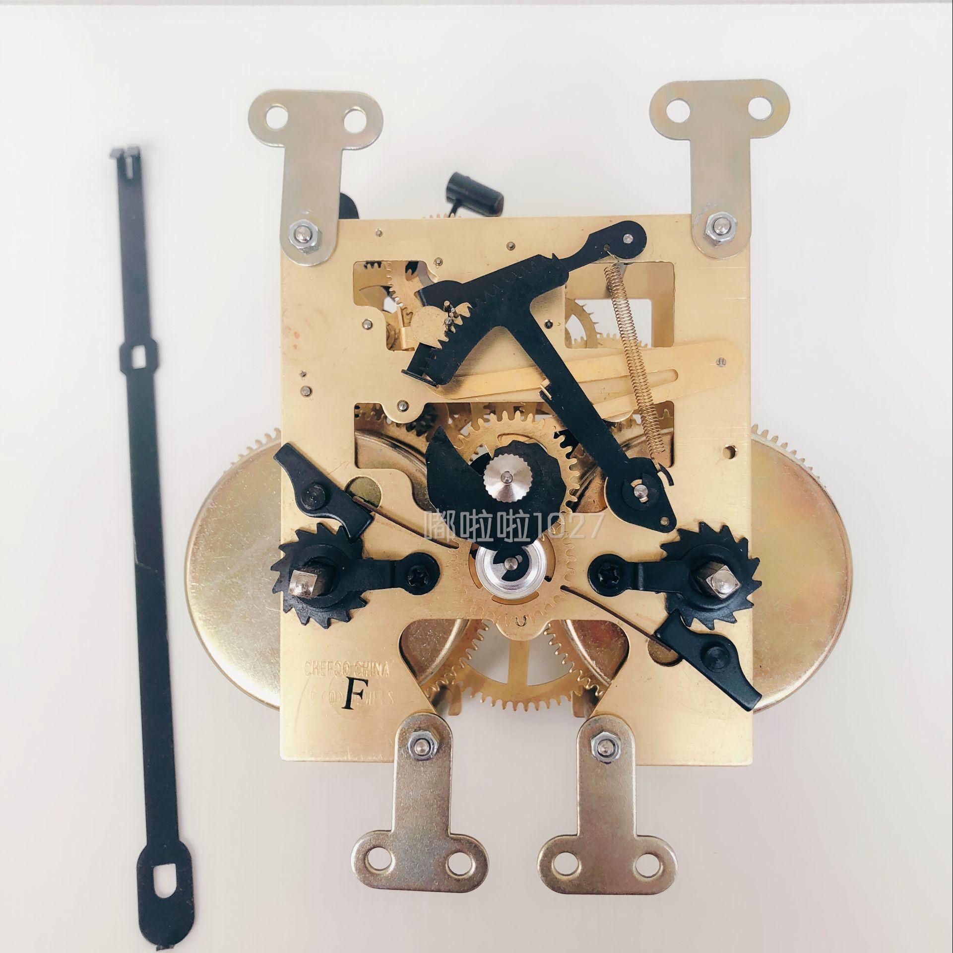 北极星31天发条式机械上弦 落地钟挂钟座钟全铜钟表机芯配件