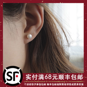 [Misunderstanding] Natural Bright Freshwater Pearl S925 Sterling Silver Hoe Pearl Earrings Mori Earrings Super Fairy