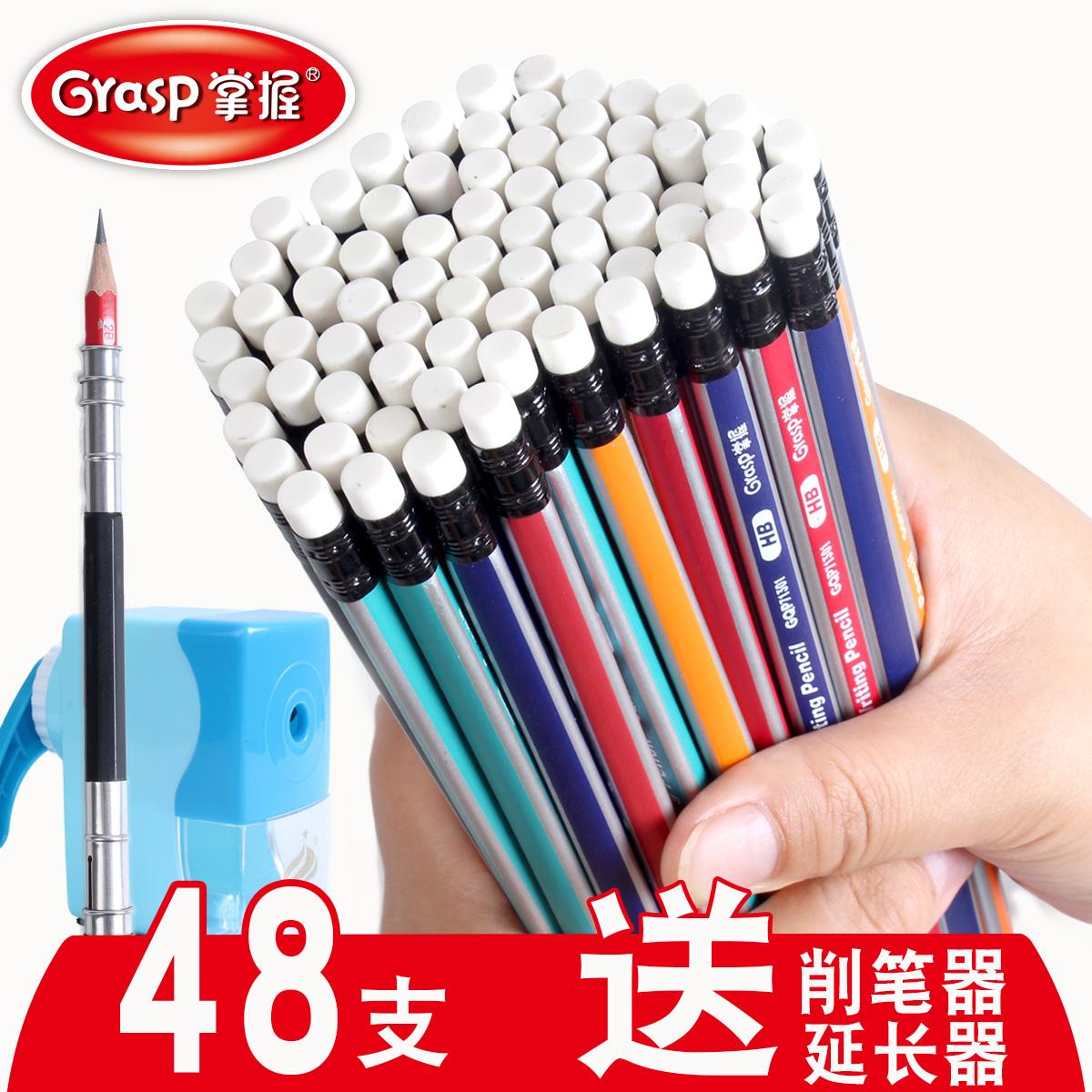 掌握铅笔小学生无毒一年级hb带橡皮擦头无铅幼儿园儿童初学写字三角杆 2b考试用套装2比文具用品批发