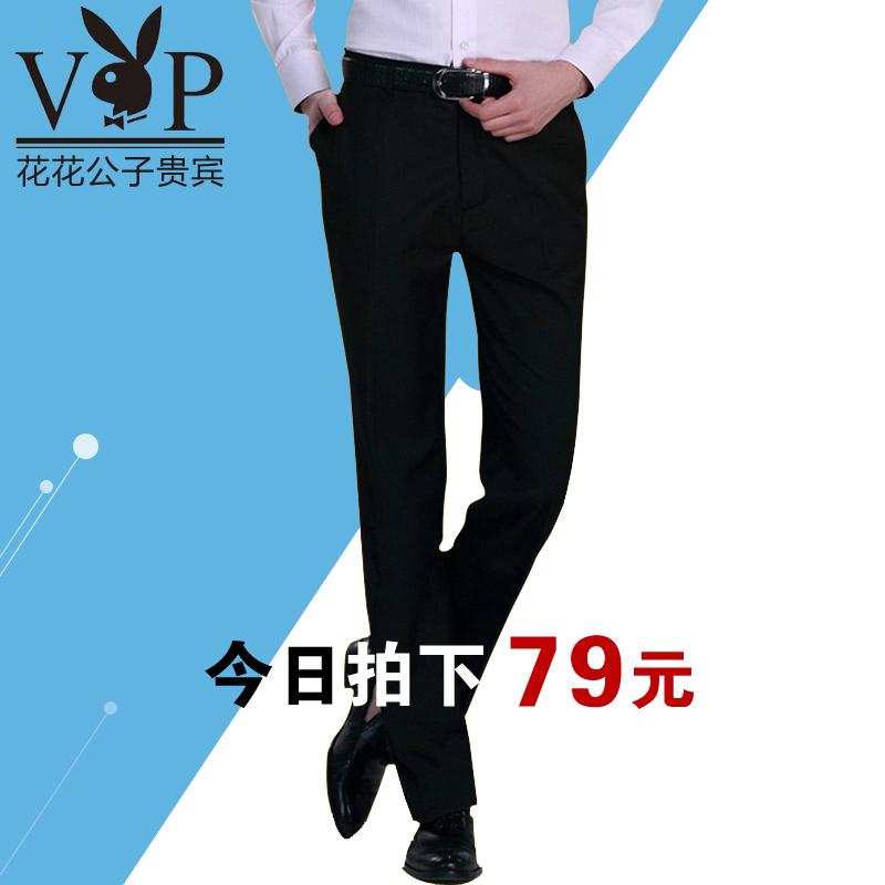 花花公子西裤男修身黑色西装裤商务休闲西服长裤子秋季职业正装裤