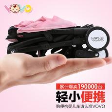 VOVO婴儿推车便携式超轻便伞车折叠小可坐可躺宝宝迷你儿童手推车