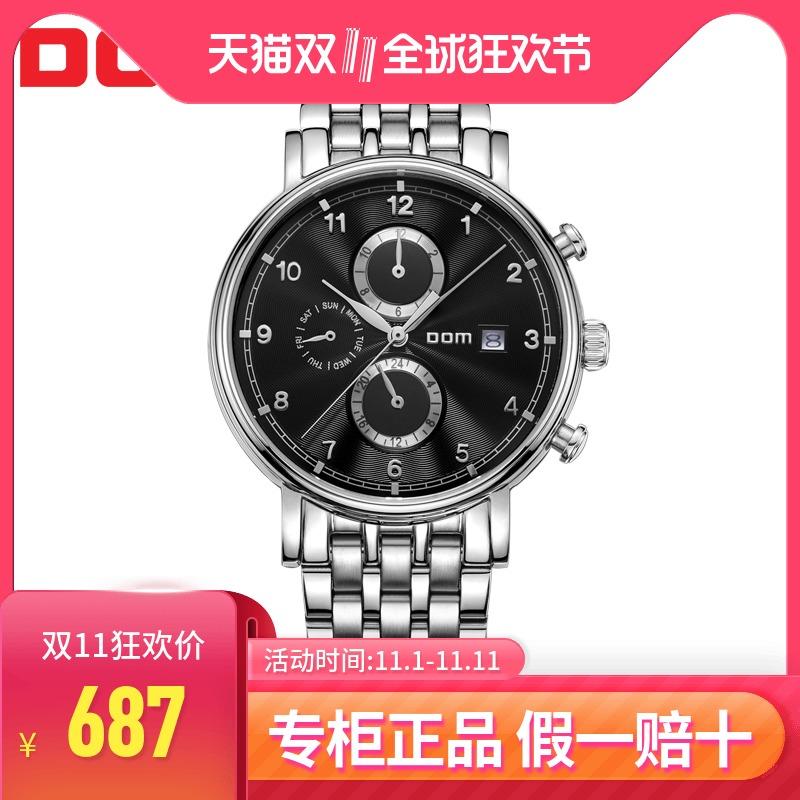 DOM/多姆 腕表 品牌手表/流行手表 机械男表 M-811