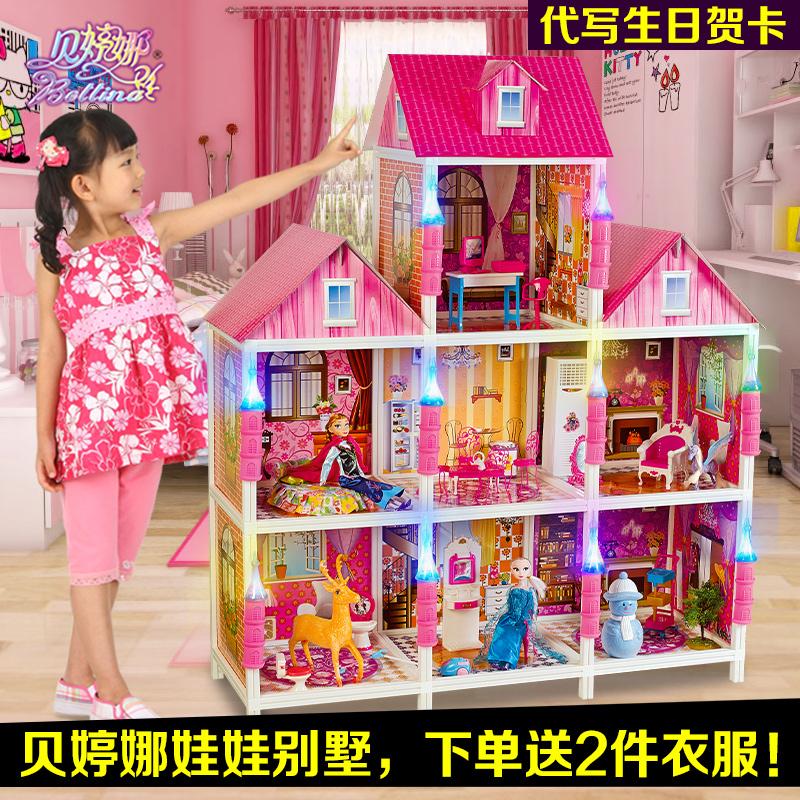 娃娃玩具玩具芭芘乌贼梦想大公主城堡屋套装别墅礼盒豪宅冰雪奇缘的女孩图片