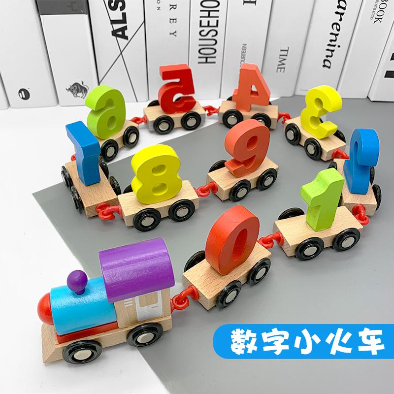 幼儿童木质数字早教智力积木玩具车