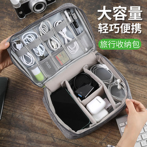 Mobile hard disk storage multi-functional data cable finishing bag notebook power cable storage box digital storage bag headset U disk U shield charger charging treasure mobile phone accessories protective cover large capacity