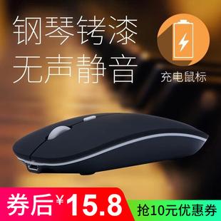 冰狐无声静音可充电无线鼠标笔记本台式电脑游戏蓝牙鼠标无限女生