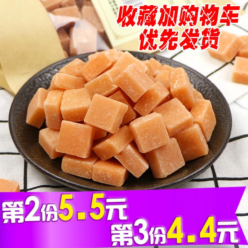 三麻子百草秋梨膏糖250g含薄荷润喉糖砂板糖休闲零食糖果老配方满15元减10元