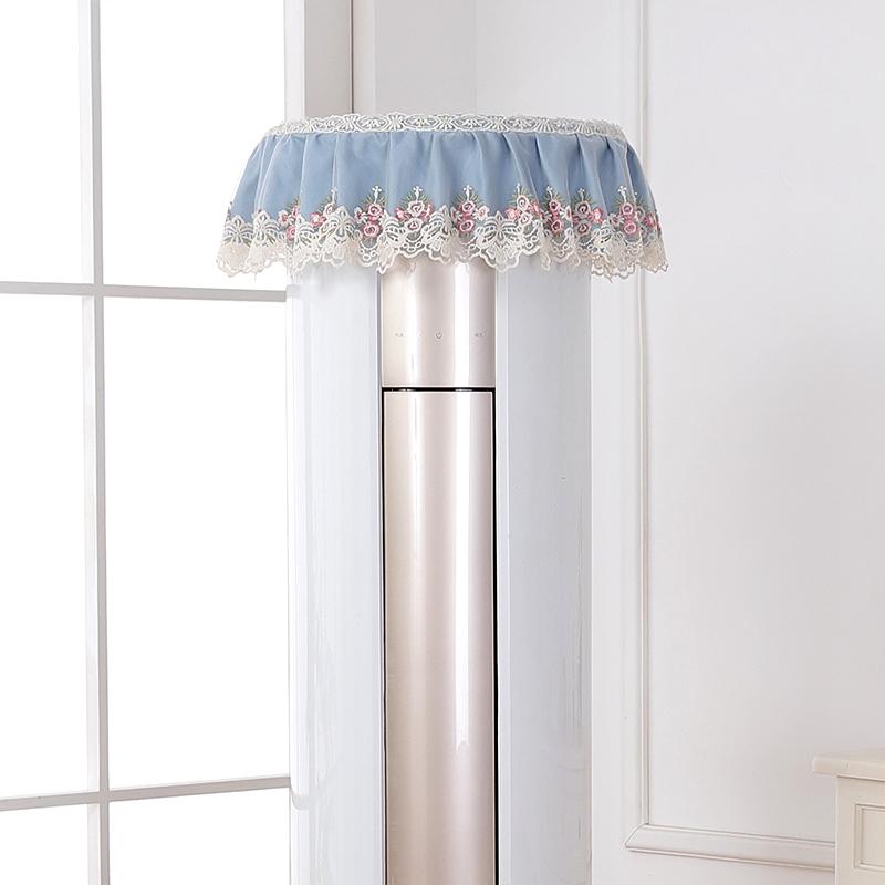 圆柱立式空调盖巾蕾丝布艺防尘盖布圆凳格力美的圆形空调柜机罩子