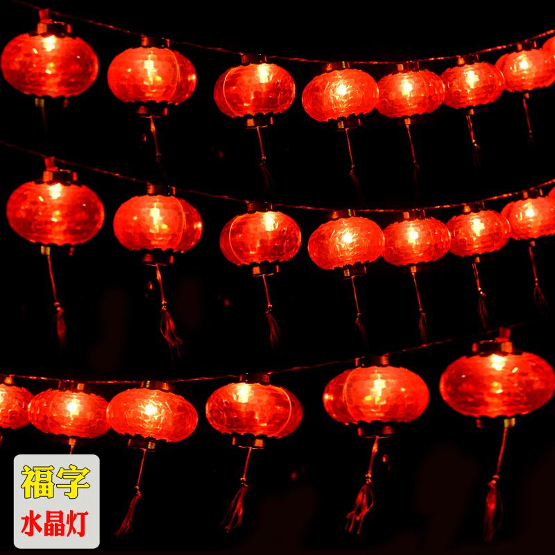 新年元旦水晶发光LED小红灯笼彩灯闪灯串灯带电塑料灯笼串彩灯笼