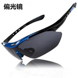 骑行眼镜偏光户外运动跑步太阳墨镜男女装备山地车自行车防风眼镜