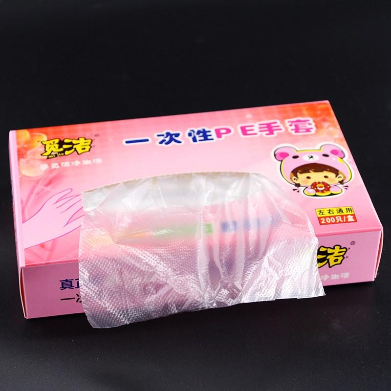 一次性手套盒装抽取式加厚pe薄膜塑料家用厨房餐饮龙虾食品级透明
