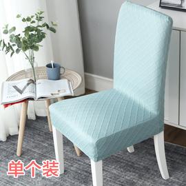 椅子套罩北欧家用简约连体弹力通用餐椅套装酒店餐桌椅垫坐垫布艺