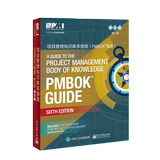 正版 A guide to the project management body of knowledge  Project,Management,Institu 电子工业出版社 9787121336447