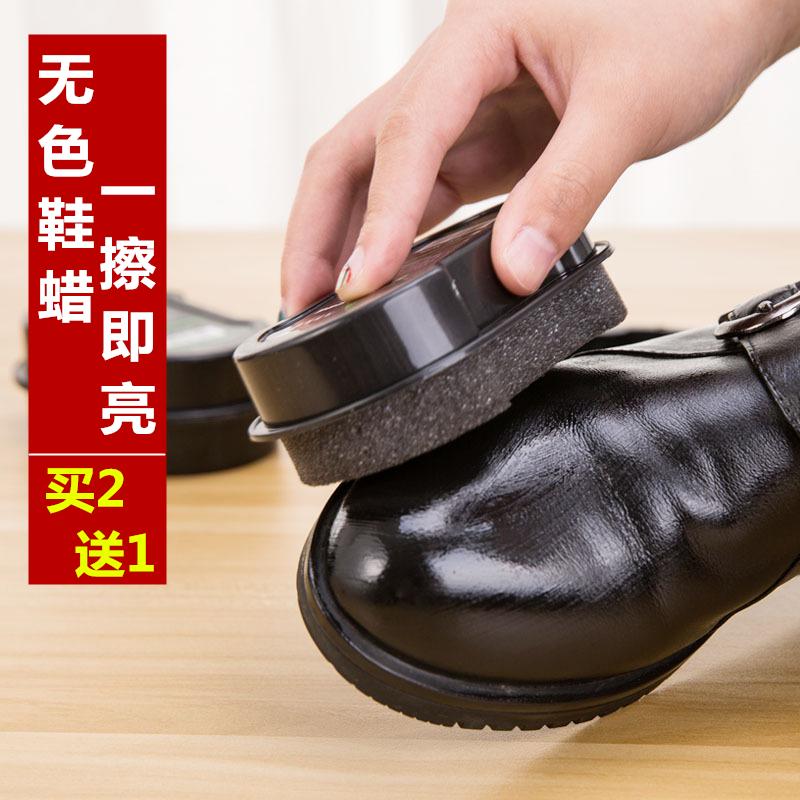 一擦即亮 无色亮鞋护鞋蜡 双面海绵鞋蜡上光皮革护理油海绵皮鞋擦