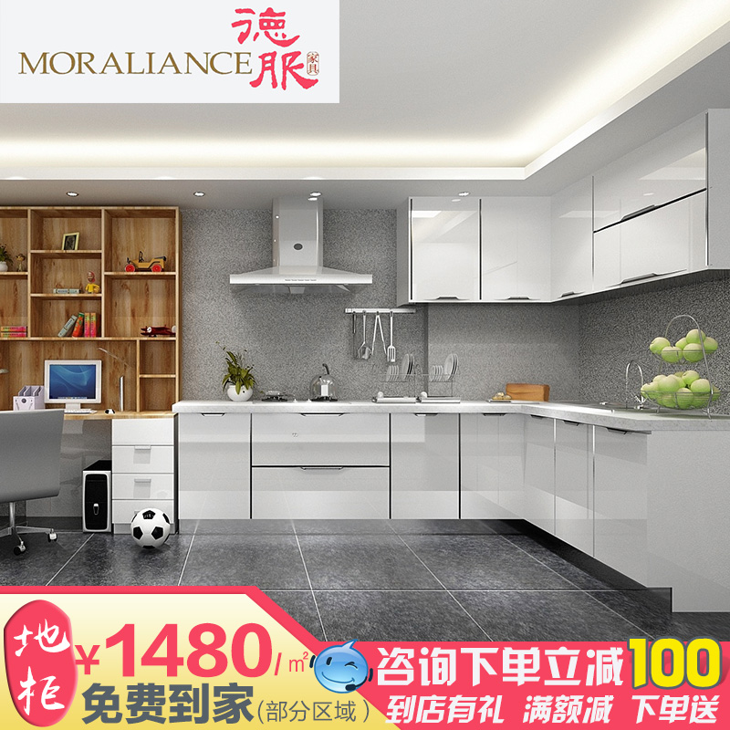 German clothing modern cabinet customized kitchen cabinet for Minimalist home goods