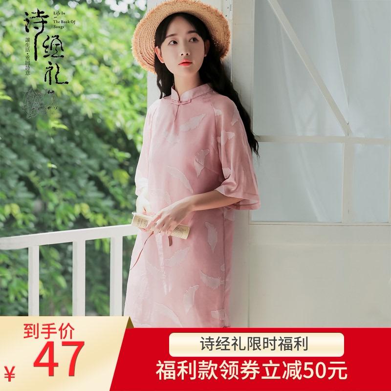 改良版中国风汉元素羽毛新式旗袍宽松汉改连衣裙日常少女年轻款夏