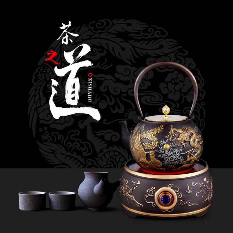 优戈电陶炉家用迷你小型铁壶茶炉煮茶器泡茶光波炉电磁炉家用式