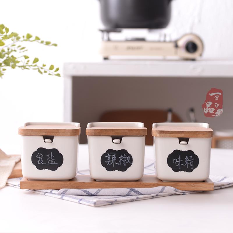 酒店餐厅陶瓷调料盒翻盖调味罐套装创意家居厨房用品味精盐辣椒罐