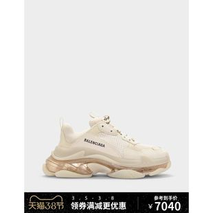 巴黎世家 Balenciaga Triple S Clear Sole 白色网眼皮运动鞋