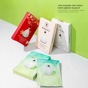 韩国merbliss茉贝丽思婚纱红宝石活力面膜新娘护士补水保湿面膜女