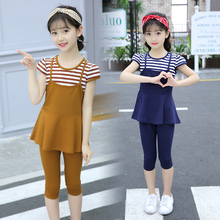 洋气2021ar3款中大童os儿童韩款时尚夏款两件套