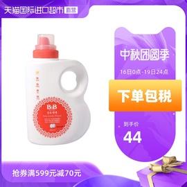 韩国B&B保宁洗衣液婴儿宝宝洗衣液宝宝专用高纯度天然皂粉1800ml