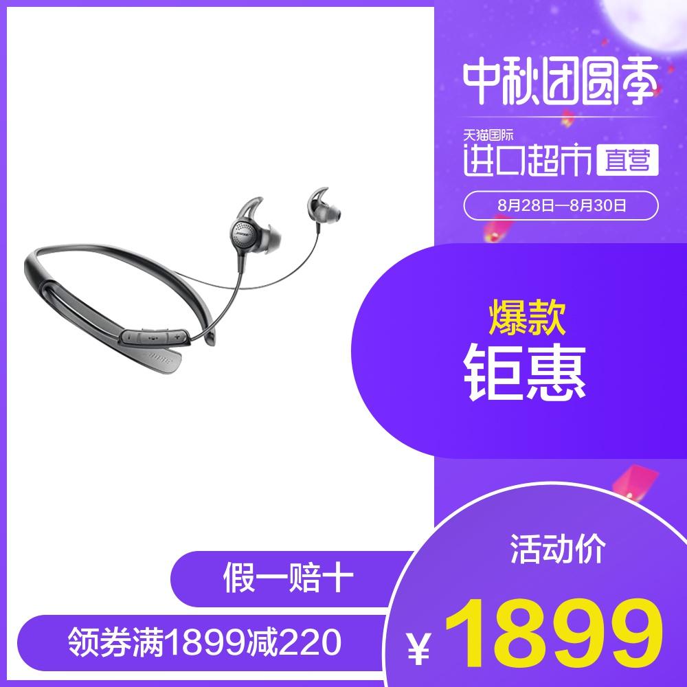 12期免息BOSE QC30无线蓝牙颈挂式降噪入耳式耳机iphone苹果手机
