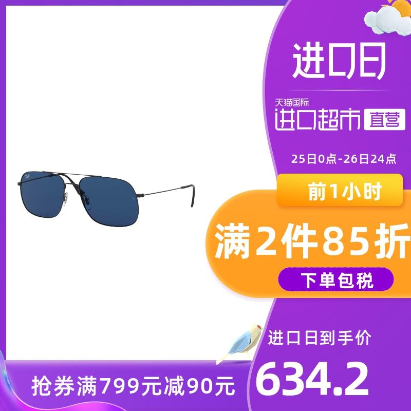 【直营】Ray・Ban/雷朋2019夏新品男女时尚双梁偏光太阳镜0RB3595