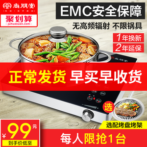 Shangpengtang electric ceramic cooker induction cooker intelligent light wave stove home desktop stir fry small tea stove for making tea high power