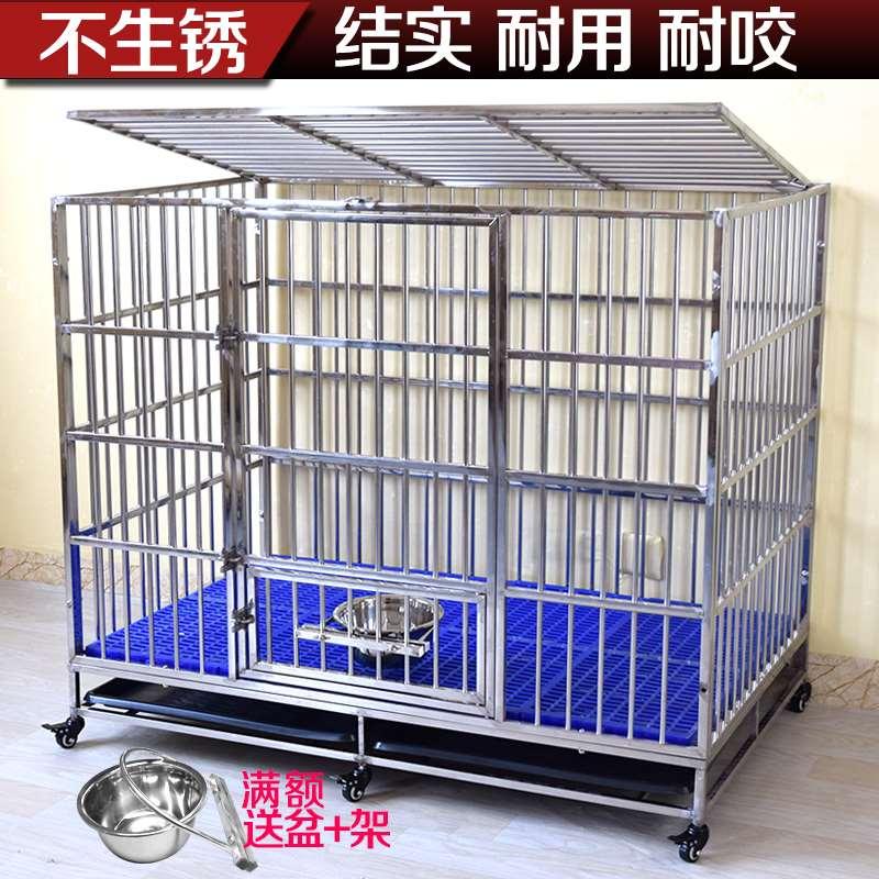 不锈钢狗笼子小中大型犬泰迪德牧金毛萨摩拉布拉多宠物狗笼子包邮