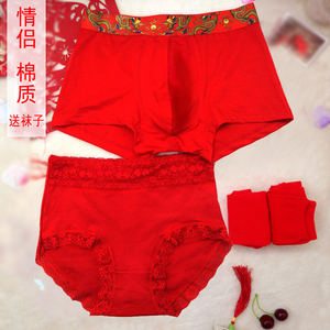 Red lovers underwear cotton lace triangle winter underwear gift for men and women