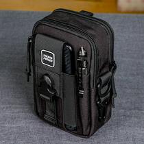 战术腰包男士 多功能干活工地穿皮带工作腰带7寸手机户外工具挂包