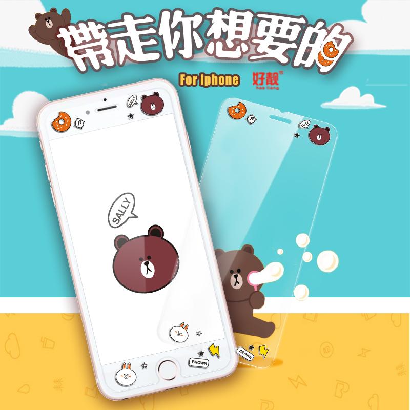 好靓6SP苹果7/8P钢化膜半屏6splus卡通手机贴膜可爱彩膜布朗熊