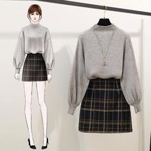 209秋冬新款洋气高领毛衣格子伞裙半身裙两件套小个子