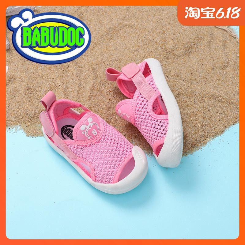 BABUDOG正品宝宝学步鞋男女童儿童运动鞋机能凉鞋沙滩鞋牛筋软底