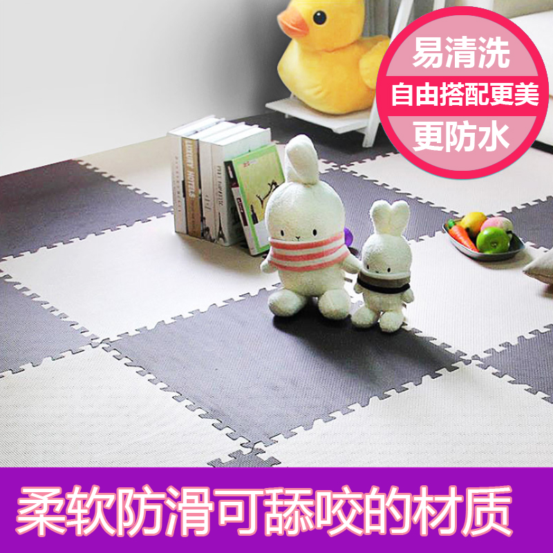 婴儿童宝宝加厚拼接爬行垫游戏地垫毛绒家用卧室瑜伽垫客厅爬爬垫