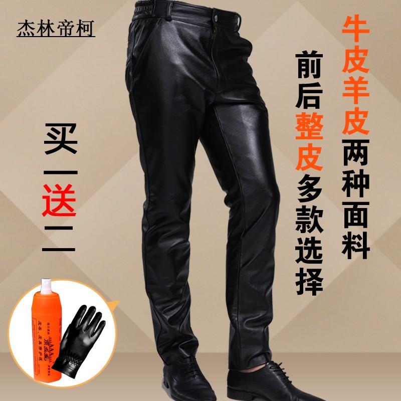 杰林帝柯男士真皮皮裤头层牛皮摩托车修身中老年羊皮裤男加绒宽松