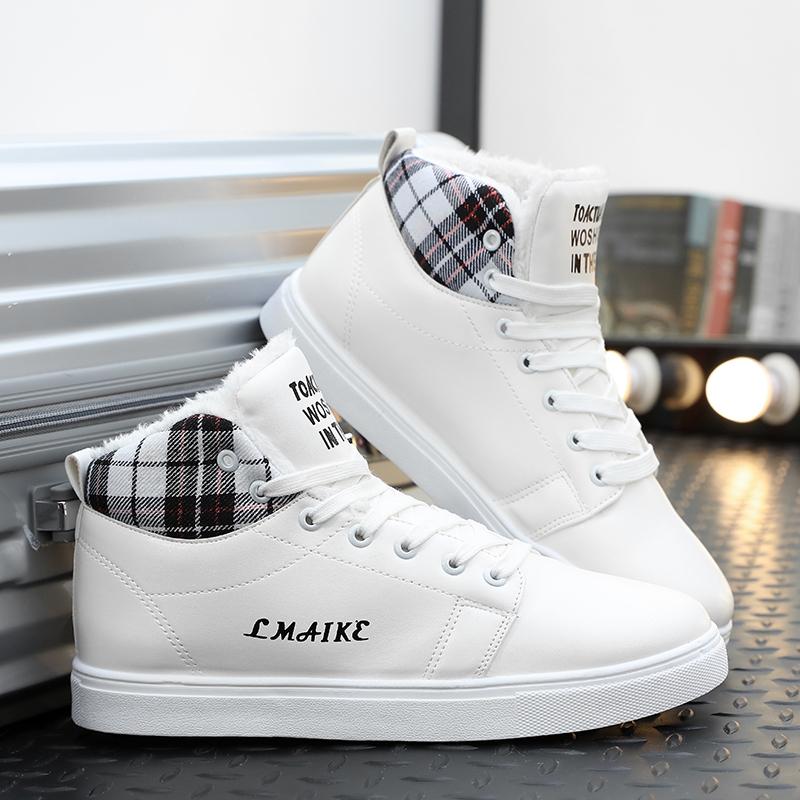 男士板鞋秋冬季新款加棉保暖男鞋子韩版潮流鞋大码男鞋运动休闲鞋