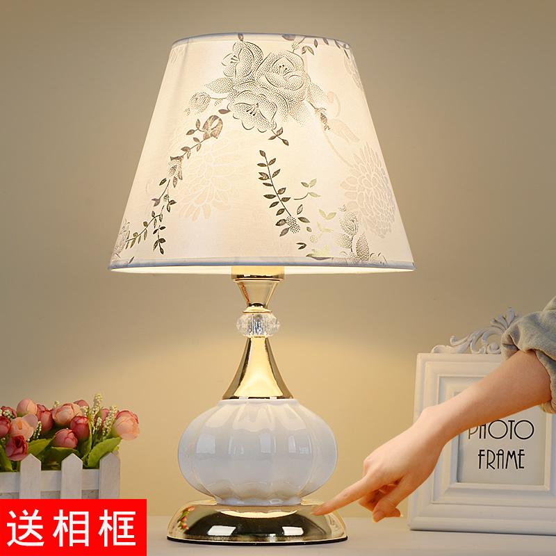 欧式现代简约台灯卧室床头灯喂奶创意触摸书房可调光遥控装饰台灯