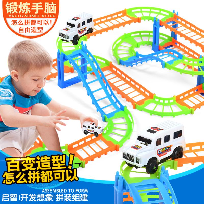 电动轨道车套装多层轨道车小汽车儿童玩具赛车男孩3-8岁