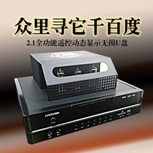 2.1低音炮胆机hifi胆前级全遥控蓝de16唱K电si面功放DJ200